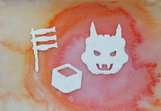 紙漉き作品の写真です。鬼、升、いわしのシルエットを制作されました。